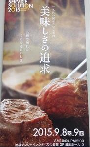 kuze_panfu2.jpg